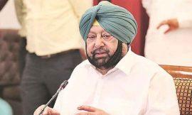 मुख्यमंत्री कैप्टन अमरिंदर सिंह ने 2 फरवरी को बुलाई ऑल पार्टी की मीटिंग, किसानों के संघर्ष को देखते लिया फैसला