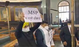बजट सत्र में सांसद भगवंत मान ने उठाई किसानों के हक में आवाज, 'किसान विरोधी कानून वापस लो' के लगाए नारे