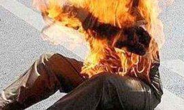 भार्गव कैंप में युवक ने खुद को लगाई आग, नशा ने मिलने के कारण उठाया कदम