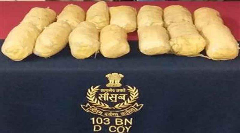 बीएसएफ ने फिरोजपुर बार्डर से पकड़ी 50 करोड़ की हैरोइन, पाक तस्करों ने धुंध का फायदा उठा फेंकी थी  बार्डर के पार