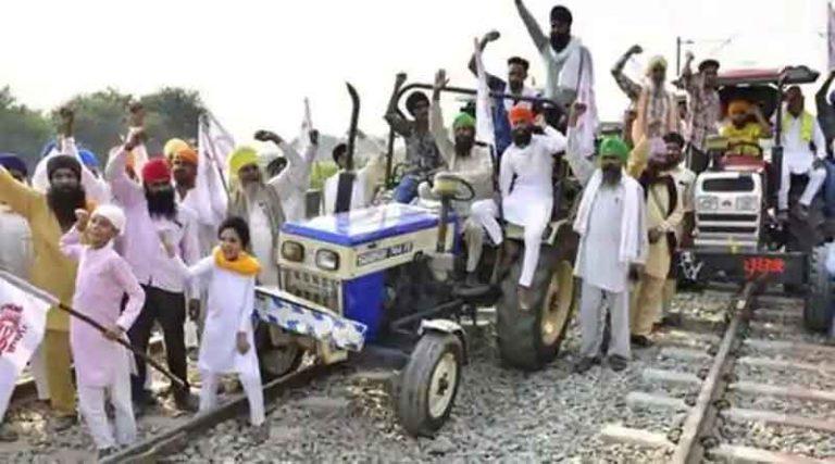 आज 12 बजे से किसानों का 'रेल रोको' आंदोलन, यात्रियों को देंगे पानी और भोजन के पैकेट