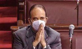 मुझे हिंदुस्तानी मुसलमान होने पर गर्व, अपने विदाई भाषण में बोले गुलाम नबी आजाद