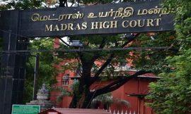 मद्रास हाईकोर्ट का अहम फैसला, महिला-पुरुष बंद कमरे में हैं तो जरूरी नहीं कि वो गलत काम कर रहे हैं