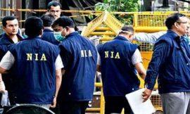 अमृतसर में एनआईए की बड़ी कार्रवाई, टरेर फंडिंग मामले में हवाला ऑपरेटर को किया गिरफ्तार