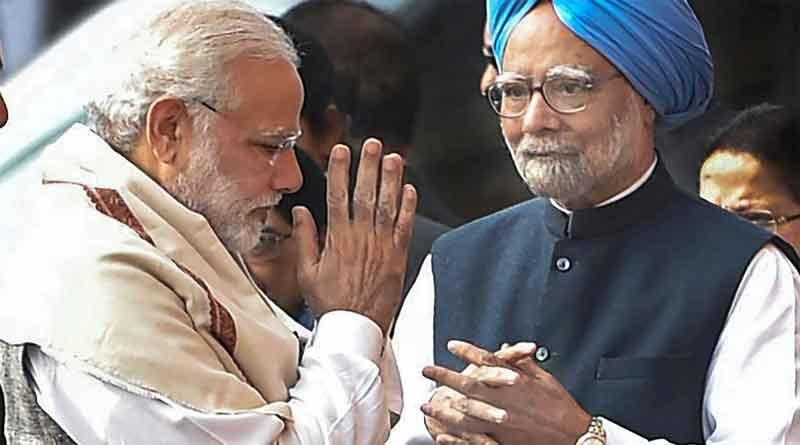कृषि सुधार मुद्दे पर कांग्रेस पर बरसे  प्रधानमंत्री मोदी, जो मनमोहन सिंह चाहते थे वो मैंने कर दिया, आप गर्व कीजिए