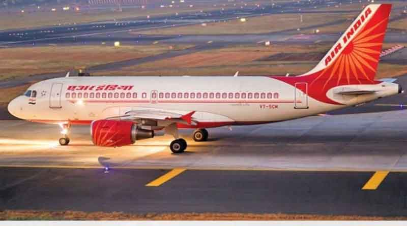 खुशखबरीः अमृतसर से इंटरनेशनल उड़ानें शुरू, एयर इंडिया की फ्लाइट से रोम गए 242 यात्री