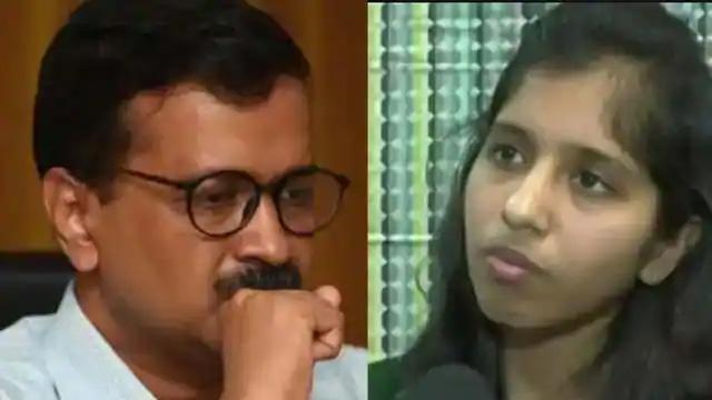 आनलाइन ठगों ने दिल्ली के सीएम अरविंद केजरीवाल की बेटी से ठगे 34 हजार रुपए