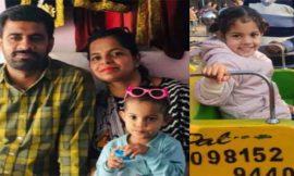 फरीदकोट में युवक ने की पत्नी, बेटा,बेटी की हत्या के बाद खुद को भी मारी गोली