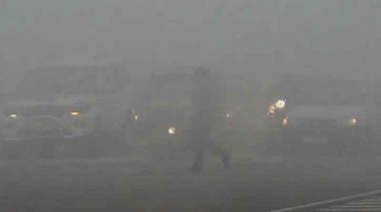 पंजाब में घने कोहरे कहरः लुधियाना के पास हाईवे पर टकराई कई गाड़ियां