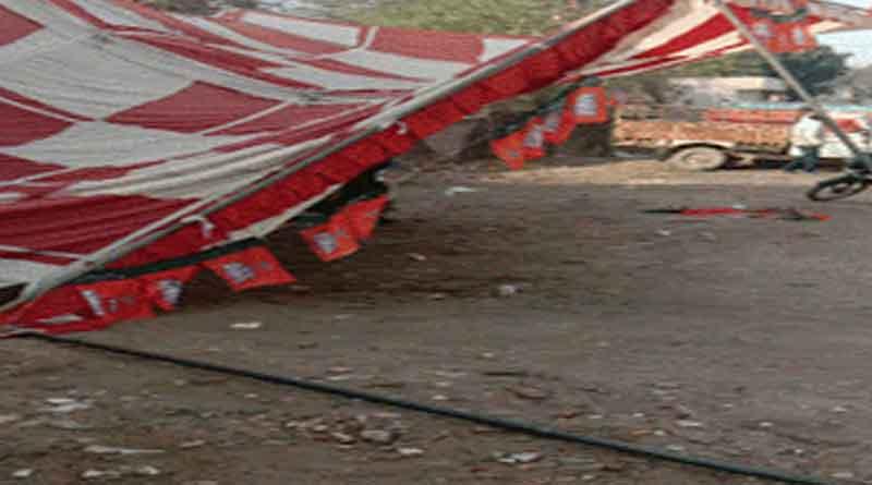 होशियारपुर में शरारतीतत्वों ने की भाजपा दफ्तर में तोड़फोड़, केंद्रीय मंत्री सोमप्रकाश ने लगाया कांग्रेस पर आरोप