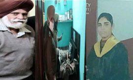 लुधियाना में व्यक्ति ने पत्नी की हत्या के बाद किया बेटी पर हमला, कुछ दिन बाद है युवती की शादी