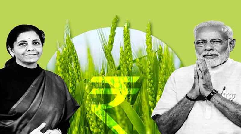 आम बजट में वित्तमंत्री का ऐलान, किसानों को कर्ज देकर करेंगे कृषि क्षेत्र में सुधार