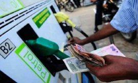 कृषि सेस लगने के बाद पेट्रोल-डीजल के दाम में लगी आग, जानिए आज की कीमत