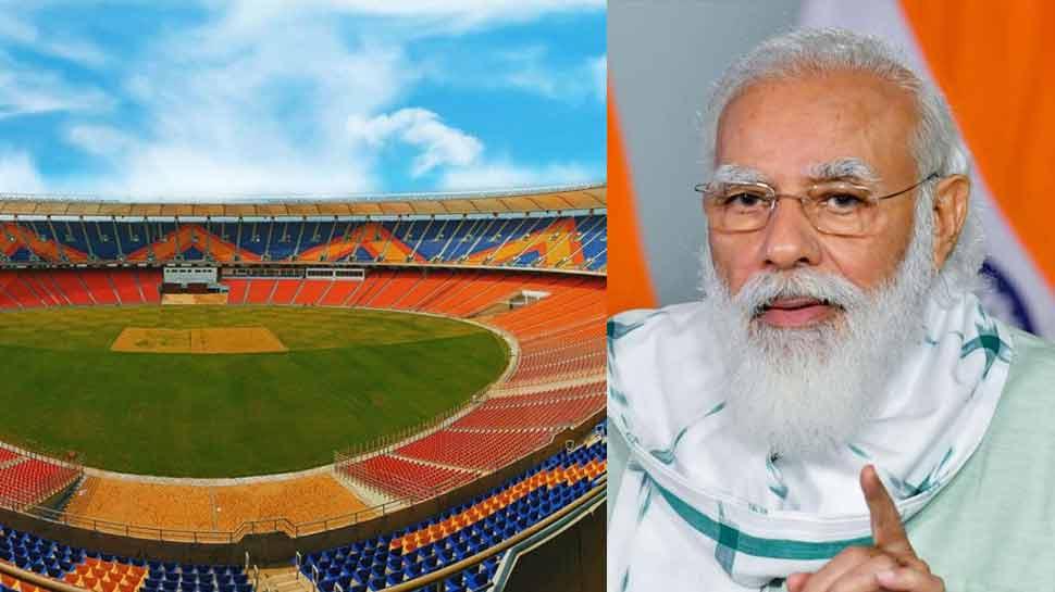 पीएम नरेंद्र मोदी पर रखा गया दुनिया के सबसे बड़े स्टेडियम मोटेरा का नाम, राष्ट्रपति कोविंद ने किया उद्घाटन