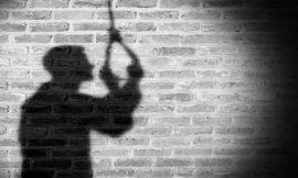 बस्ती गुजां में मानसिक रूप से परेशान युवक ने फंदा लगा की आत्महत्या