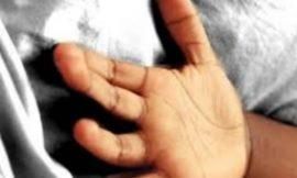 लुधियाना में कार चला रहे नाबालिग लड़के ने 11 साल के मासूम रौंदा, मौत
