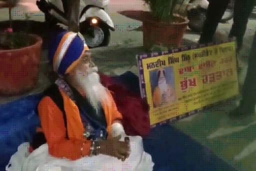 जालंधर में एक बुजुर्ग ने की तहबाजारी शाखा के सुपरीडैंट मनदीप सिंह के खिलाफ भूख हड़ताल शुरू