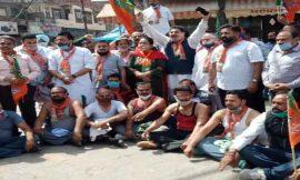 भाजपा विधयाक पर हमले के विरोध में पंजाब के कई जिलों में भाजपा का रोष प्रदर्शन, संयुक्त किसान मोर्चे ने किया घटना से किनारा