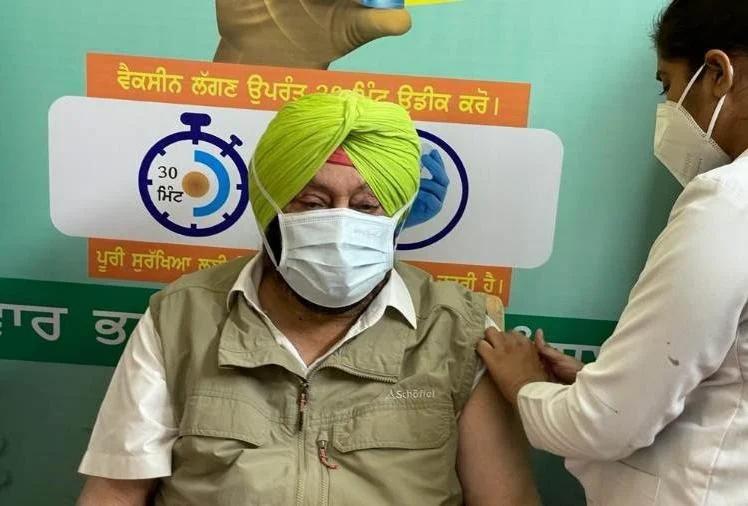 पंजाब के मुख्यमंत्री कैप्टन अमरिंदर सिंह ने सरकारी अस्पताल में लगवाया कोरोना का टीका