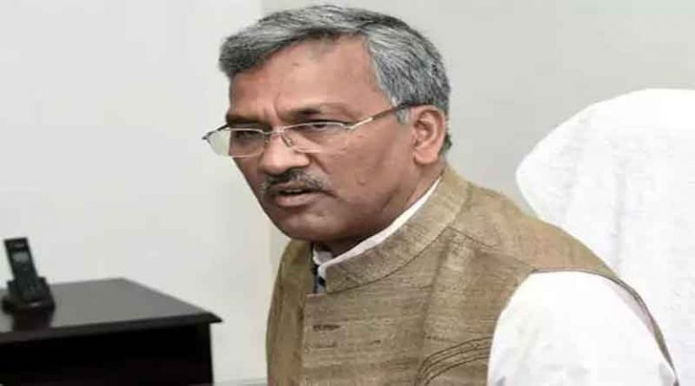 खतरे में पड़ी उत्तराखंड के सीएम की कुर्सी, मुख्यमंत्री त्रिवेंद्र रावत दिल्ली तलब