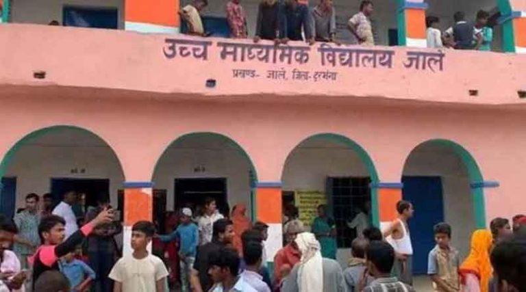 बिहार में सरकारी स्कूल के गेट में आया करंट, छात्रा की मौत, मुख्यमंत्री नीतीश ने जताया शोक
