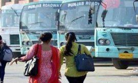 1 अप्रैल से शुरू होगी पंजाब में महिलाओं के लिए 'मुफ्त बस सेवा', मुख्यमंत्री करेंगे योजना का शुभारम्भ