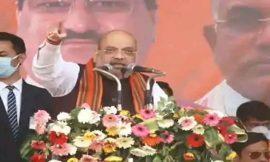 गृहमंत्री अमित शाह ने किया दावा, बोले- बंगाल में भाजपा की 200 से ज्यादा सीटें आएंगी