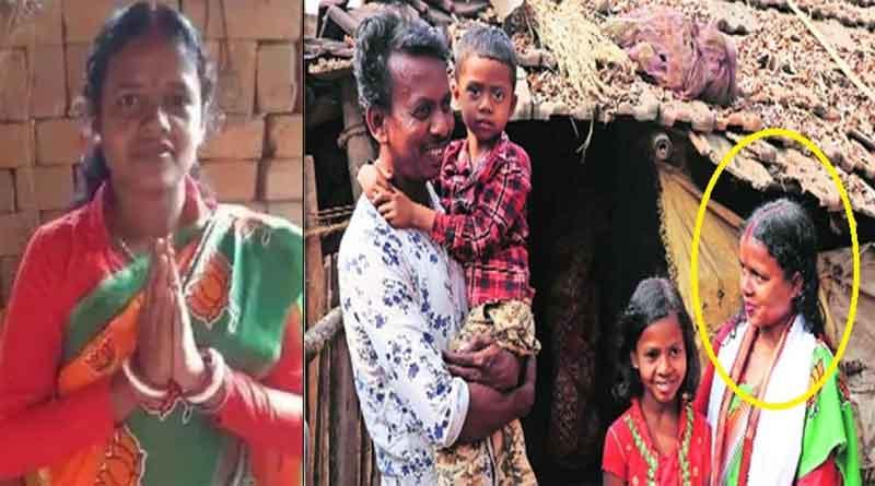 बंगाल में दिहाड़ी मजदूर की पत्नी को भाजपा ने बनाया अपना प्रत्याशी, पति के खाते में 1500 रुपए