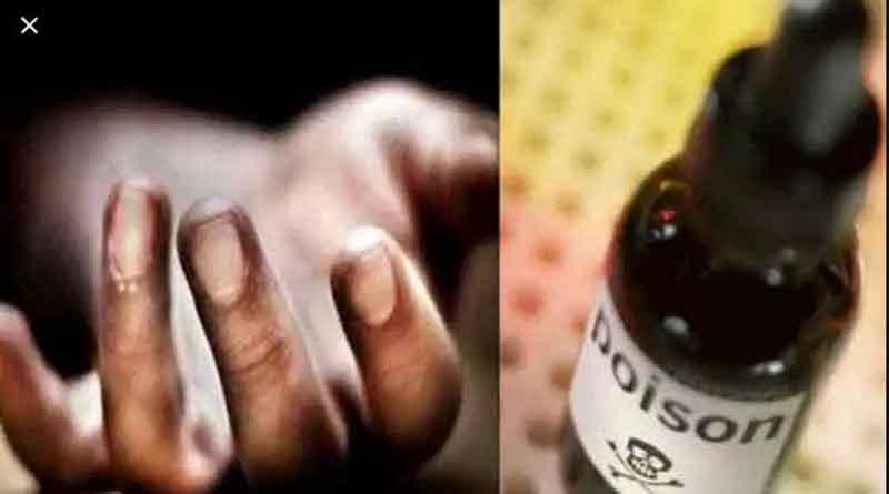 गोरोया में व्यक्ति ने बेटा-बेटी सहित जहर पीकर दी जान, रूठी पत्नी को मनाने गया था ससुराल
