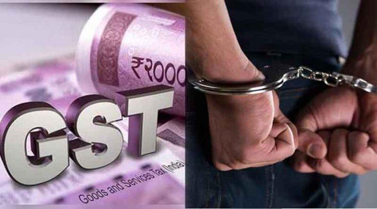 लुधियाना में सरकार को 484 करोड़ की बोगस बिलिंग कर लगाया चुना, दो गिरफ्तार, 40 करोड़ का लिया रिफंड