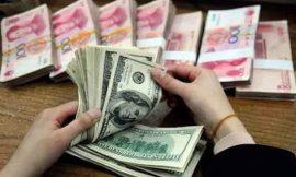 भारत बना दुनिया का चौथा सबसे बड़ा विदेशी मुद्रा भंडार वाला देश, विदेशी मुद्रा भंडार मामले में रूस को पिछाड़ा