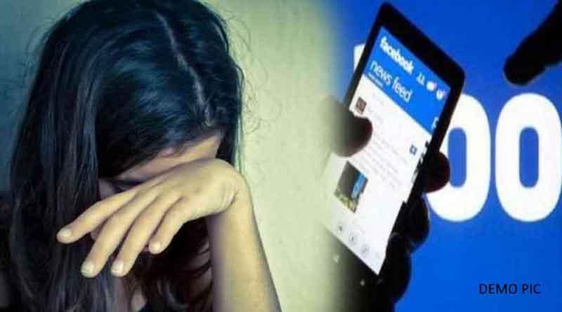 नंगल की युवती ने लगाए फेसबुक फ्रेंड पर आरोप, बोली- जन्म दिन मनाने के बहाने ले गया हिमाचल के होटल, अब कर रहा है ब्लैकमेल