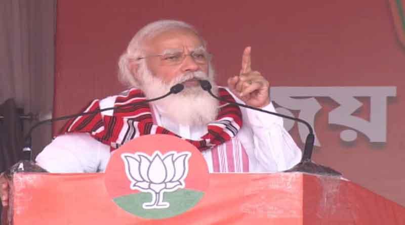 असम में कांग्रेस पर जमकर बरसे पीएम मोदी, बोले- कांग्रेस मतलब, बम, बंदूक और ब्लॉकेड, हिंसा और अलगाववाद की गारंटी