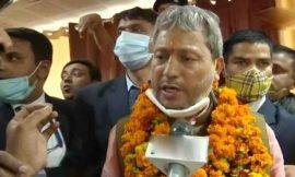 उत्तराखंड में सियासी उठापठक, तीरथ सिंह रावत होंगे नए मुख्यमंत्री, शाम 4 बजे ग्रहण करेंगे शपथ