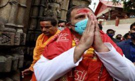 असम में राहुल गांधी ने की कामाख्या मंदिर में पूजा, भाजपा पर साधा निशाना