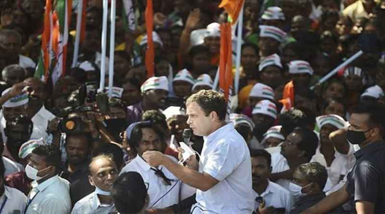तमिलनाडु में चुनावी रैली में बोले राहुल, जब सीएम प्रधानमंत्री के चरणों में झुकते हैं तो मुझे अच्छा नहीं लगता