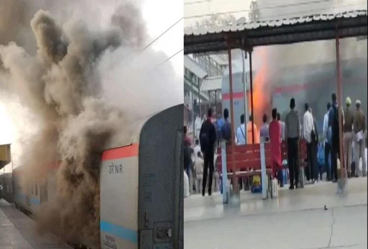 गाजियाबाद रेलवे स्टेशन पर शताब्दी एक्सप्रेस में लगी आग, सभी यात्री सुरक्षित