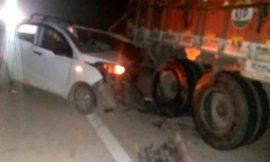 बरनाला में ट्रक-कार में भयानक भिड़ंत, तीन लोगों की मौत, एक गंभीर घायल