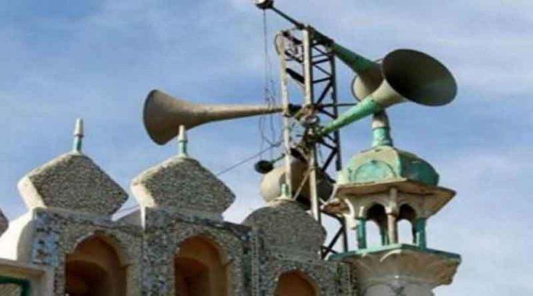 मस्जिदों में अजान की तेज आवाजों से त्रस्त यूनिवर्सिटी की वाईस चांसलर ने की डीएम से शिकायत