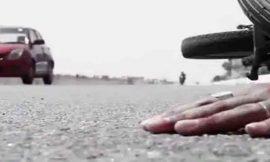 जालंधर में बैंक मैनेजर को मारी अज्ञात वाहन ने टक्कर, मौके पर हुई मौत