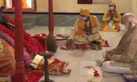 पीएम मोदी ने बांग्लादेश के दूसरे दिन जेशोरेश्वरी काली मंदिर में की पूजा, बोले- मां काली दुनिया को कोरोना से मुक्ति दिलाएं