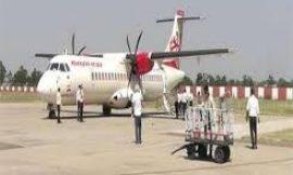 पंजाब के इस एयरपोर्ट को बम से उड़ाने की मिली धमकी, पुलिस ने किया मामला दर्ज