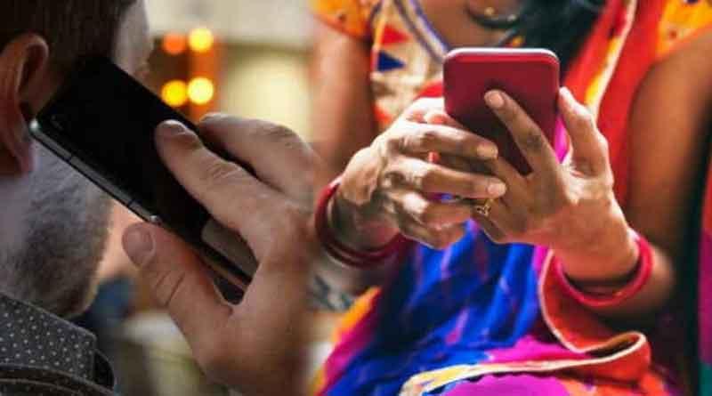 जालंधर में कांग्रेसी नेता की ऑडियो वायरल, फोन कर महिला पर बनाया शारीरिक संबंध बनाने का दबाव
