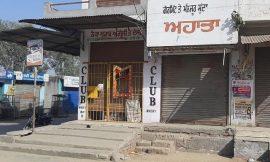 भारत बंद के बावजूद भोगपुर में खुले शराब के ठेके