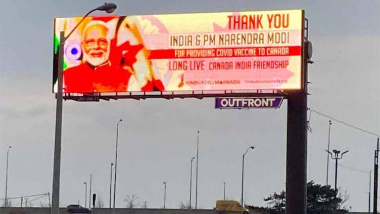 कोरोना बैक्सीन को लेकर कनाडा में हो रही प्रधानमंत्री नरेंद्र मोदी की जमकर तारीफ, सड़कों पर लगे बड़े-बड़े पोस्टर