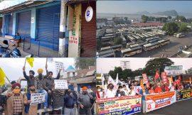 पंजाब में दिखा भारत बंद का व्यापक असर, रेल-सड़क यातायात हुए प्रभावित