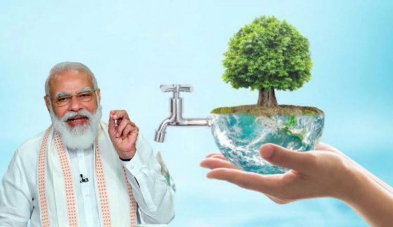 विश्व जल दिवस पर जल शक्ति अभियान की शुरुआत करेंगे पीएम मोदी, एमपी, यूपी के मुख्यमंत्री रहेंगे मौजूद