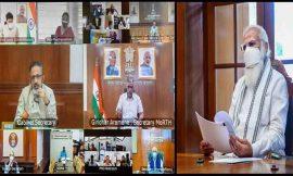 देश में आक्सीजन की किल्लत के बाद प्रधानमंत्री ने की ऑक्सीजन निर्माताओं के साथ बैठक