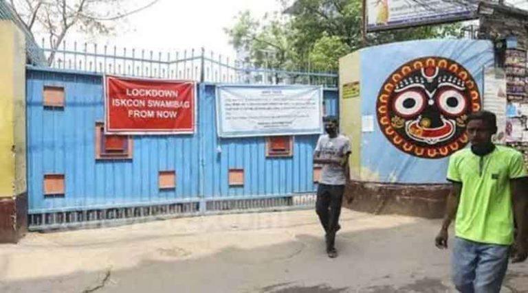बंगलादेश ने लगाया 7 दिन का संपूर्ण लॉकडाऊन, कोरोना के बहढ़ते मामलों को देख सरकार ने उठाया कदम