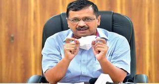 दिल्ली के सीएम केजरीवाल बोले,- नहीं लगेगा दिल्ली में लाकडाऊन, बढ़ेंगी पाबंदियां